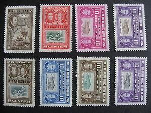LIBERIA 8 MNH Ashmun stamps trial color proofs 332, 336(2), 337(5) ex Bileski