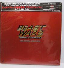 BEAST WARS : TRANS FORMERS  - Japanese original LASER DISC BOX
