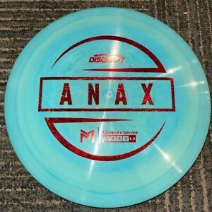 DISCRAFT ESP SWIRLY ANAX 5X PAUL MCBETH DISC GOLF DRIVER BL/RD 173-4G @ LSDISCS