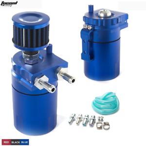 Universal-Aluminum-Baffled-Oil-Catch-Can-Reservoir-Tank-200ml-Breather-Filter