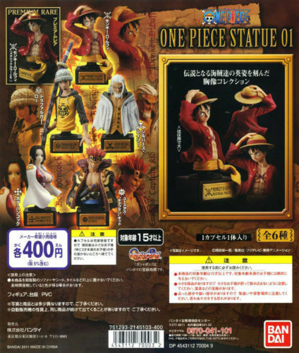 Bandai One Piece the new world Appendix Statue Bust 01 Part 1 Figure