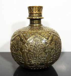 EARLY-18th-C-ANTIQUE-ENGRAVED-BRASS-HOOKAH-BASE-LAHORE-MUGHAL-INDIA-ISLAMIC