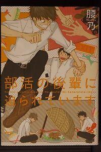 JAPAN Koshino Boys manga: Bukatsu no Kouhai ni ... on