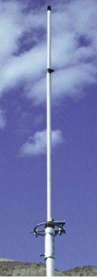 Vertical Monoband 2 Meter 1000 Watt Antenna Cushcraft AR-2 3 dB 135-160 MHz