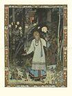 IVAN BILIBIN ILLUSTRATION FAIRY TALE VASILISA BEAUTIFUL 1900 ART PRINT 1390OMA