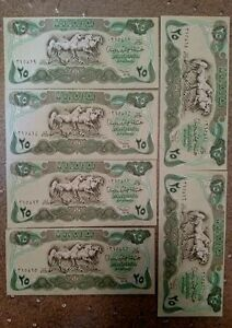 Image Is Loading 6 Central Bank Of Iraq Twenty Five Dinars