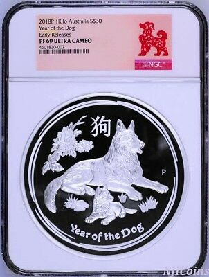 2018 Australia Lunar Year Of The DOG High Relief Proof 1oz Silver Coin NGC PF69