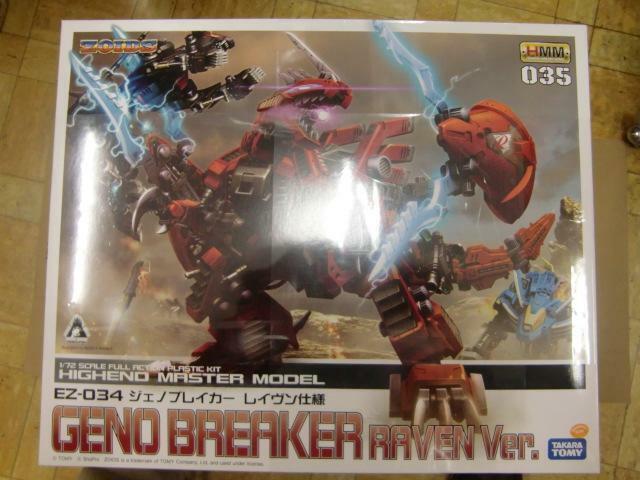 NEW KOTOBUKIYA HMM 1 72 ZOIDS EZ-034 GENO BREAKER RAVEN Ver Plastic Model Kit