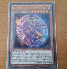 Yugioh Yu-Gi-Oh Apprentice Illusion Magician VJMP-JP122 Japanese