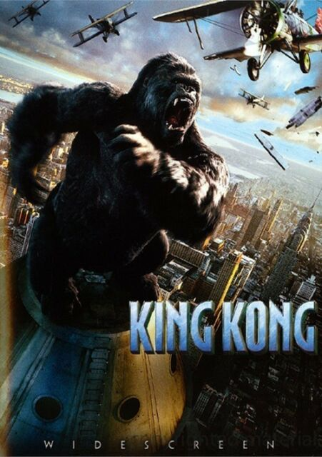 King Kong (DVD - DISC ONLY)