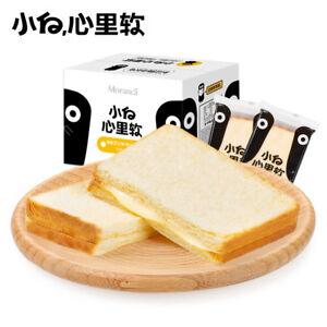Cheese-Sandwich-Toast-Chinese-Food-Snacks-520g-Ske15