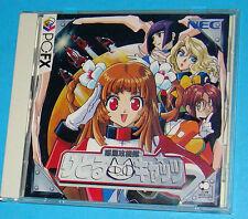 Little Cats - Nec PC-FX - JAP