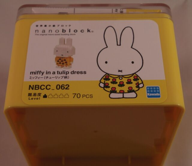 japan building toy LTD NBCC/_067 LTD New Kawada Nanoblock Santa Claus miffy