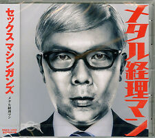 SEX MACHINEGUNS-METAL KEIRI MAN-JAPAN CD B43