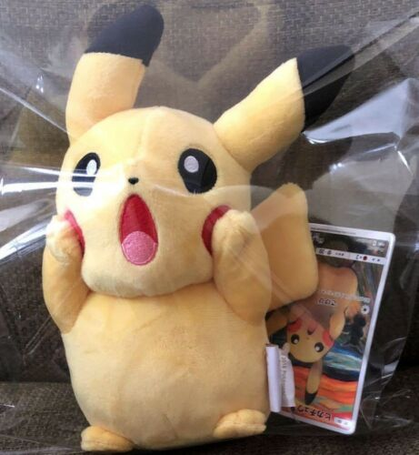 Pokemon Pikachu The Scream Plush Doll Munch Tokyo Art Museum Limited Exhibition