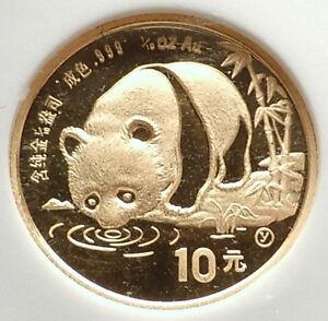 1987 China Gold 10 Yuan Chinese Coin Panda Amp Temple Of