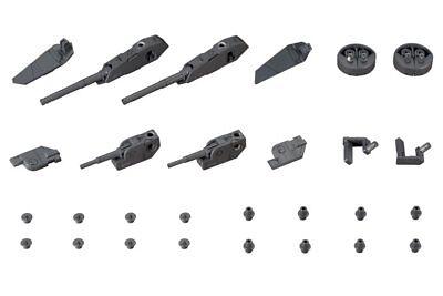 Kotobukiya MSG Modeling Support Goods MW39 Multiple Cannon