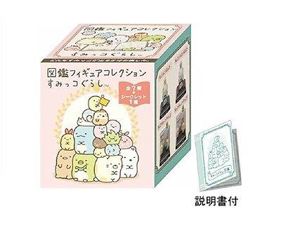 Store Pick-up OK San-X Sumikko Gurashi Mini Figure Collection Blind Box