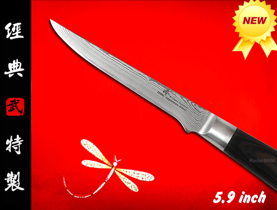 NEW  Japanese Design Damascus Boning Fillet Knife 5.9 inch Cook's fish knife
