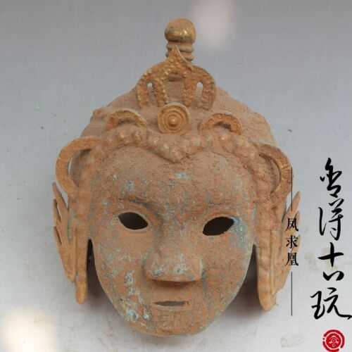 Rare Old Patina Bronze soldier General Armor Face Mask Antique dynasty helmet