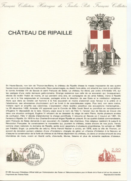 10 Documents PhilatÉliques Timbres OblitÉrÉs 1 Jour 82-83 SÉrie Lieux De France