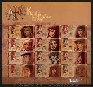 2016-Ukraine-Kiev-Princesses-sur-le-trone-de-l-039-Europe