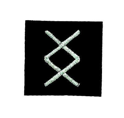 Patch ecusson brode thermocollant viking odin sorcellerie rune alphabet