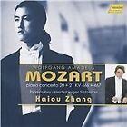 Wolfgang Amadeus Mozart - : Piano Concertos Nos. 20 & 21 (2016)