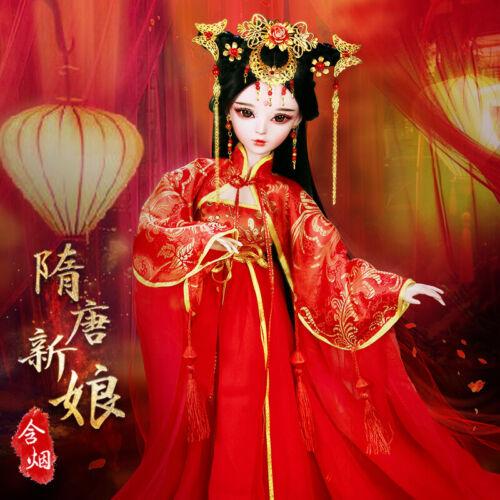 "New 24/"" 1//3  PVC BJD MSD Lifelike Dolls Joint Dolls Girl Gift Sui Dynasty Bride"