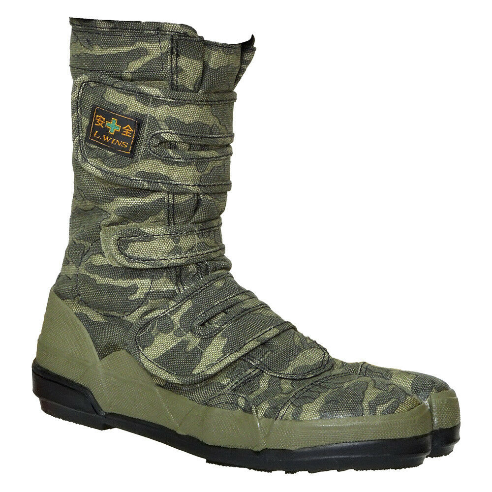 Jika tabi footwear, Sokaido  Camo Safety working boots, safety toe shoes, VO-802