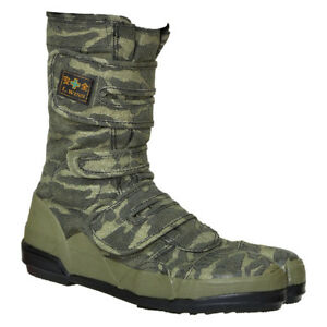 37bc170381e Details about Jika tabi footwear, Sokaido: Camo Safety working boots,  safety toe shoes, VO-802