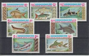 Fish Marine Life Cambodia 523 - 29 ( MNH