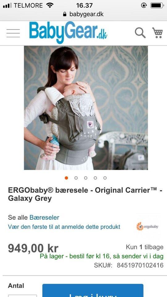 Bæresele, Bæresele og infant indsats, ErgoBaby