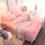 Doona-Quilt-Cover-Set-Luxury-Plush-Shaggy-Duvet-Faux-Fur-Home-Pillow-Case-Sheet miniature 8