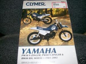 yamaha pw50 pw80 bw80 service repair owners manual m492 ebay rh ebay com Yamaha PW80 Manual PDF yamaha pw 80 manuel