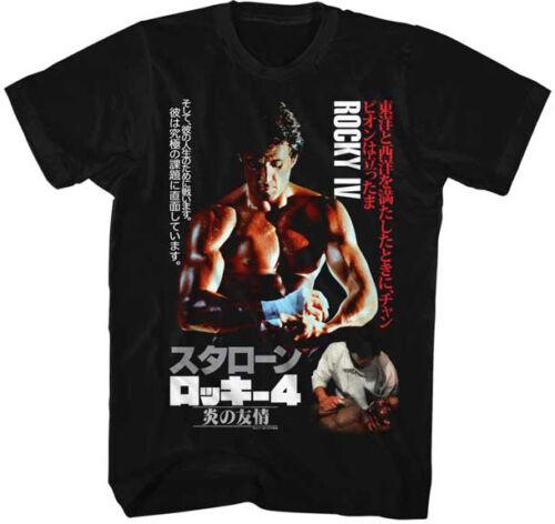 Rocky Balboa T-Shirt New Licensed  Japanese Poster Rocky IV Movie Black SM 5XL