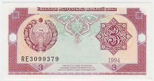 UNC 3 Som 1994 Banknote Note UZBEKISTAN P 74 P74