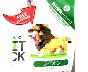 Image is loading DAISO-JAPAN-PETIT-BLOCK-Lion-Free-shipping-with-
