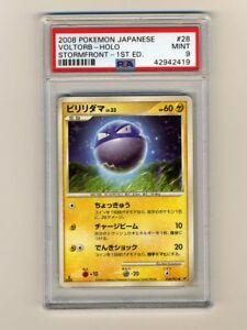 Pokemon-PSA-9-Mint-Shiny-Voltorb-Shining-1st-Japanese-Stormfront-Card-28