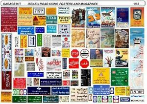 ISRAELI-ROADSIGNS-POSTERS-AND-MAGAZINES-1-35