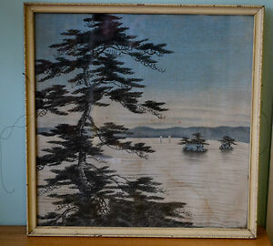 Vintage-Japanese-Chinese-Print-glass-frame-Mid-century-Mordialloc-3195