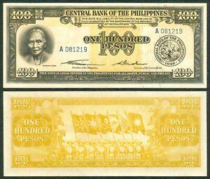 QUIRINO-CUADERNO-100-pesos-Central-Bank-Philippine-English-Series-Banknote-UNC
