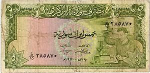 03-Syria-Syrien-P94c-5-Pounds-1970