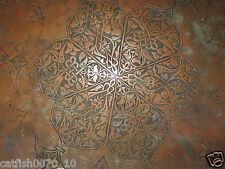 ANTIQUE ISLAMIC OTTOMAN COPPER CHASED TRAY