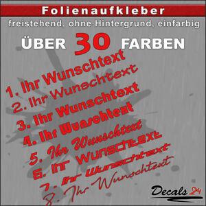 WU1-Aufkleber-Wunsch-Text-Schriftzug-Domain-Internetseite-40-100cm-Laenge
