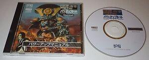 Nobunaga-no-Yabou-Tenshouki-Macintosh-Game-IMPORT-Japanese-KOEI-1996-Ambition