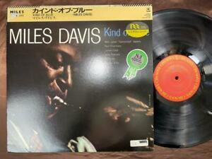 MILES-DAVIS-KIND-OF-BLUE-COLUMBIA-23AP-2556-OBI-STEREO-JAPAN-LP