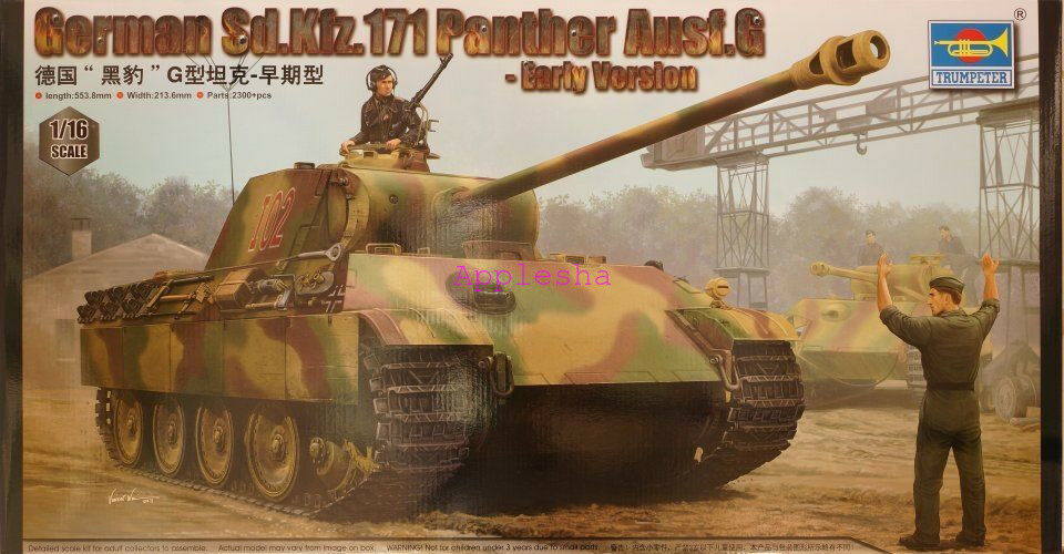 Trumpeter 1 16 Panzerkampfwagen Panther G Early Kit
