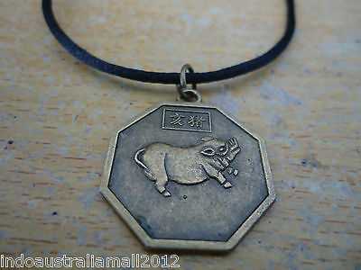 Chinese Bronze Metal  PIG Zodiac & Yin Yang Pendant  on Black Cord(FS-P33)