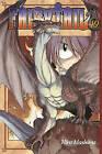 Fairy Tail 49 by Hiro Mashima (Paperback, 2015)